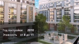 видео Апартаменты в ЖК