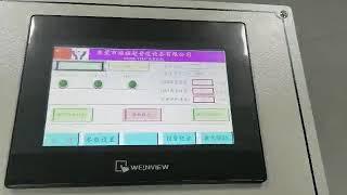 전자동 C형 마스크 생산 기계 초음파 융착기