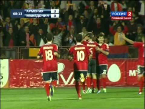 Армения-Македония,4-1; все голы;