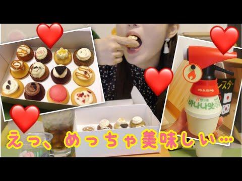 【韓国】ここのマフィン&マカロンが可愛くて美味しい!!(Ri & Bake)