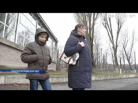 Подробности: В Днепропетровской области восьмиклассники избили сверстника