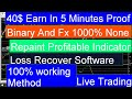 In 8 Minutes From 52281 To 61861 Dollars  Trading With Broker Pocket Option- My Strategy