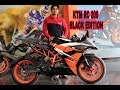KTM RC 200 Black Edition 2018 First Walkaround Review in Hindi