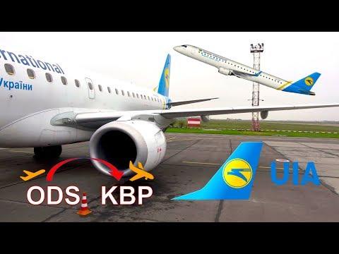 ✈︎ TRIP Report ✈︎ Ukraine International ✈︎ ODESSA - KIEW - Embraer 190 - Domestic