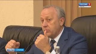 Очередное совещание с участием обманутых дольщиков прошло в Саратове