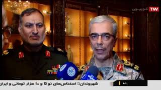Iran Chief of General Staff of Armed Forces visits Damascus, Syria سرلشگر باقري دمشق