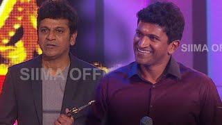 Legends Puneeth RajKumar and Shiva RajKumar on one Stage.
