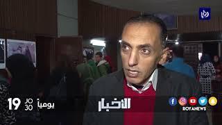 مهرجان سينمائي بعيون النساء الفلسطينيات في غزة - (23-11-2017)