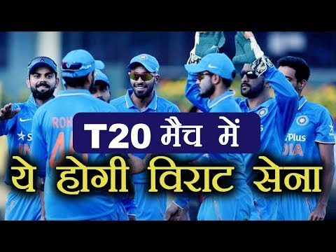India Vs Sri Lanka T20 Match: Virat Kohli's Predicted XI against Lanka | वनइंडिया हिंदी