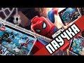 LEGO Marvel Человек Паук 2019 наборы Spider Man mp3