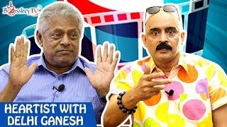 Delhi Ganesh mimics Kamal & Rajini | Delhi Ganesh Exclusive Interview | Heartist | Bosskey TV