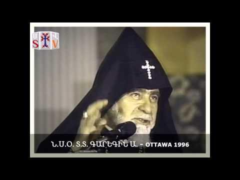 THE FUTURE OF ARMENIA. H.H. KAREKIN I. ԳԱՐԵԳԻՆ Ա. - Ottawa, 1996