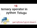 Ternary Operator in python Telugu | Ternary Operators in Python | VLR Training Class - 16