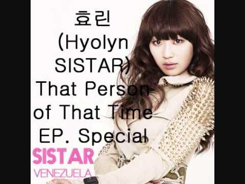 효린(Hyolyn SISTAR) -  That Person of That Time EP. Special King Of Kings