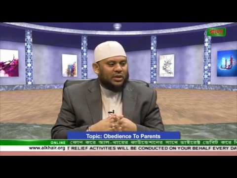 Touching Minds Season 1 Episode 1 (Obedience To Parents)