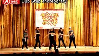 Dub Step Chorеоgraphy