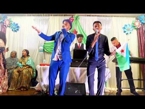 AWALE ADAN & HABAD MUSE OLAD 2018 | AGOON KORIYAAY JABUUTAY | OFFICIAL VIDEO