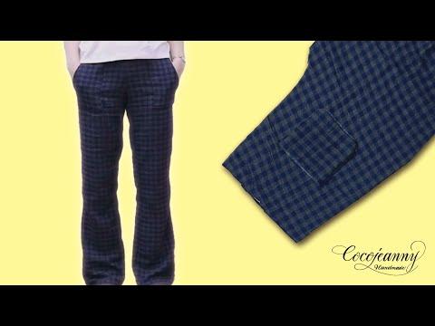 패턴 없이 옷 만들기 / 바지 만들기 / 내 옷에서 패턴 뜨기 / How to Make Patterns from Your Clothes