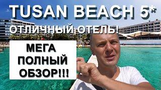 ПОЛНЫЙ ОБЗОР Отдых в отличном бюджетном отеле Tusan Beach Resort 5 Тусан Бич Турция Измир 2020