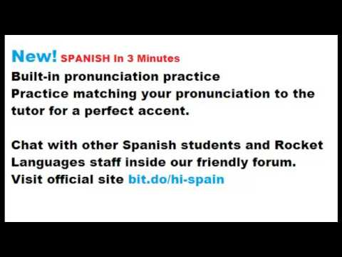 spanish urban dictionary