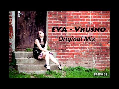 Ева - Вкусно (DJ Scruche & DJ V1t Radio Edit) - скачать в формате mp3 в отличном качестве