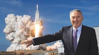 Назарбаев нанес новый удар в спину Путина / БАСЕ
