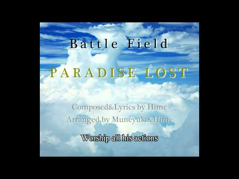 Fanfare and Battle Field -Paradise Lost- Swimmy