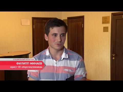видео: Тендер  закончился скандалом