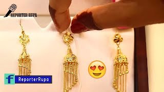 New Designs of Gold Earrings | Gold Dangle Earring | Earrings Gold Latest / New Design ~!~
