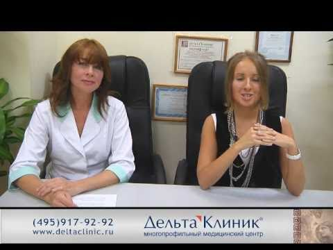 Витилиго - симптомы болезни, профилактика и лечение