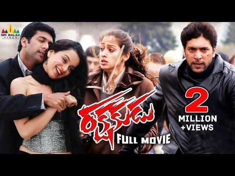 Rakshakudu | Telugu Latest Full Movies | Jayam Ravi, Kangana Ranaut, Lakshmi Rai