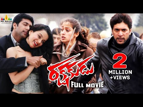 Rakshakudu Telugu Full Movie | Latest Full Length Movies | Jayam Ravi, Kangana Ranaut, Lakshmi Rai