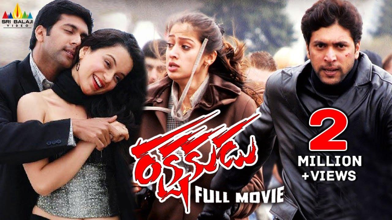Download Rakshakudu Telugu Full Movie | Latest Full Length Movies | Jayam Ravi, Kangana Ranaut, Lakshmi Rai