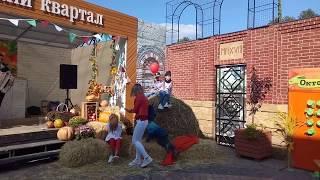 Октоберфест Таганрог 2019