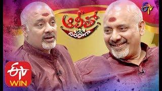 Alitho Saradaga | 2nd December 2019  | Ramajogayya Sastry | | ETV Telugu
