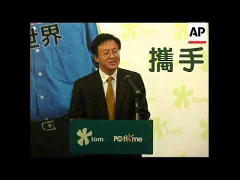 Hong Kong portal to invest billions in Taiwan