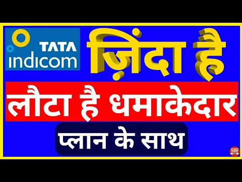 TATA Indicom comes with two New Plans giving Unlimited Benifits of Calls and Data