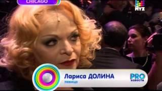 PRO-Новости__Премьера обновленного