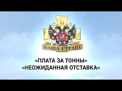 Управляющая компания ТОРН-1, Архангельск