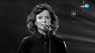 "Baixar Мадлен Алгафари като Edith Piaf - ""Non, Je ne regrette rien"" | Като две капки вода"