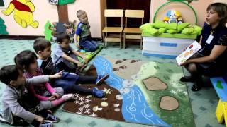 Иркутский детский центр развития и обучения