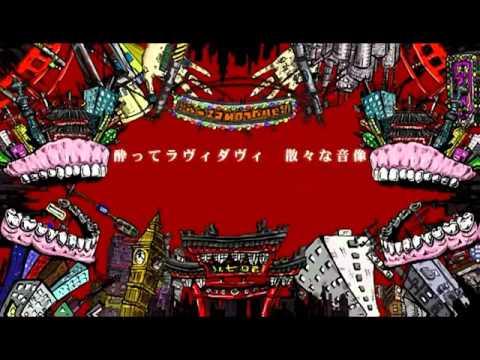 mikuo【初音ミクオ】 バビロン【オリジナル曲】