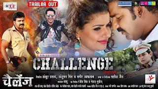 CHALLENGE चैलेंज Official Trailer Reaction Pawan Singh Madhu Sharma