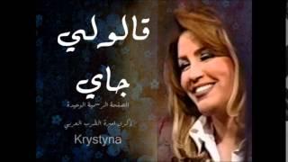 ذكرى محمد قالولي جاي  لنبيه كراولي على العود تسجيل نادر