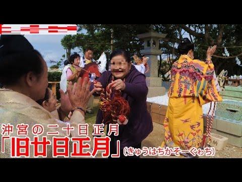 沖縄/民謡で今日拝なびら 2016年2月26日放送分 ~Okinawan music radio program