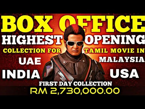 2 0 box office collection worldwide