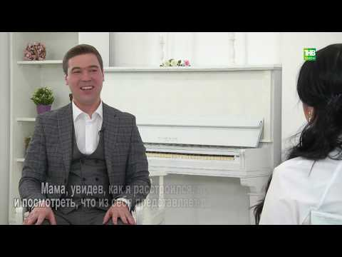 Филус Кагиров | Эй, язмыш, язмыш | 02/02/2020