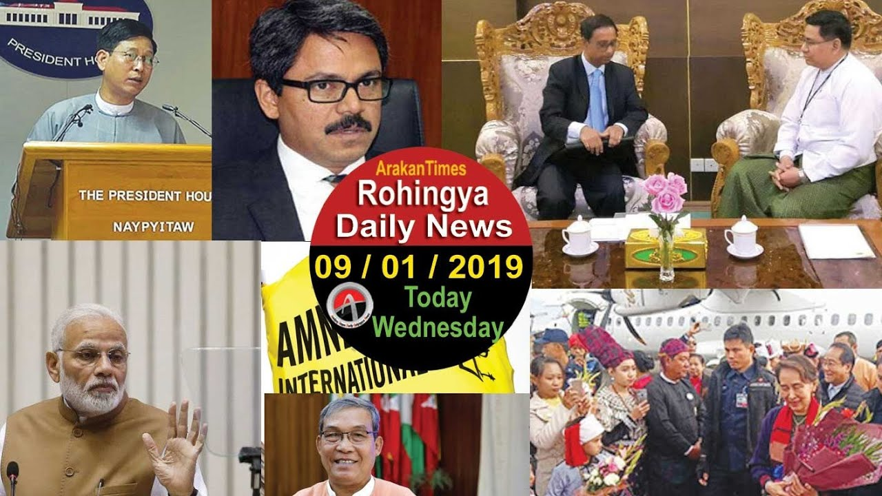 Rohingya Daily News Today 09 January 2019 | أخبار أراكان باللغة الروهنغيا | ရိုဟင္ဂ်ာ ေန႔စဥ္ သတင္း