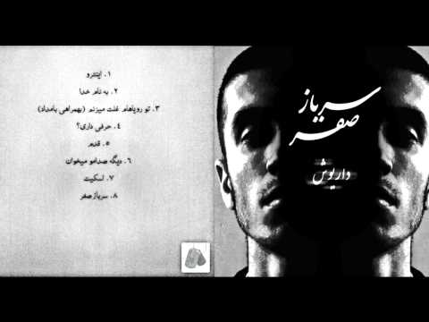 DARIUSH - Sarbaz0 (To Royaham Ghalt Mizanam Ft. Bamdad)