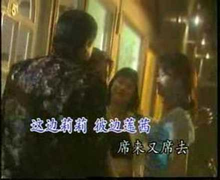 3 号妈咪 -  Chen Jing Lang